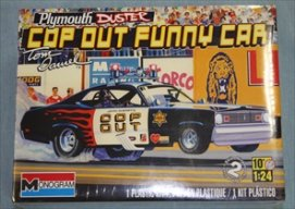 COP OUT FUNNY CAR