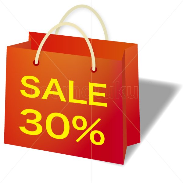 紙袋 orange(オレンジ)4(SALE sale セール) 30 % OFF !