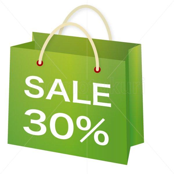紙袋 green(グリーン)1(SALE sale セール) 30 % OFF !