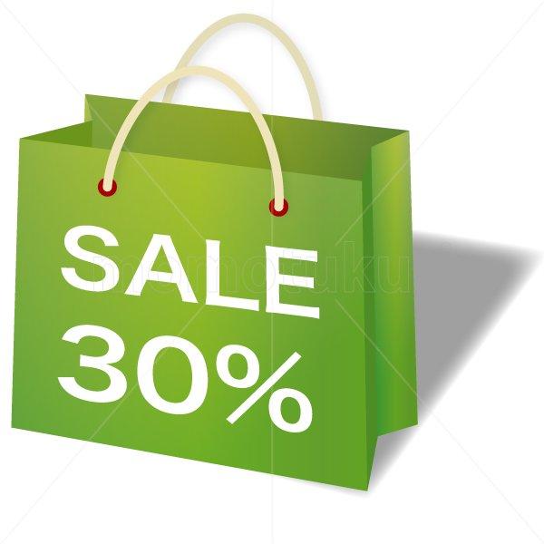 紙袋 green(グリーン)2(SALE sale セール) 30 % OFF !