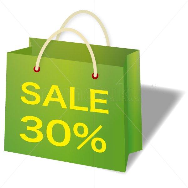 紙袋 green(グリーン)4(SALE sale セール) 30 % OFF !