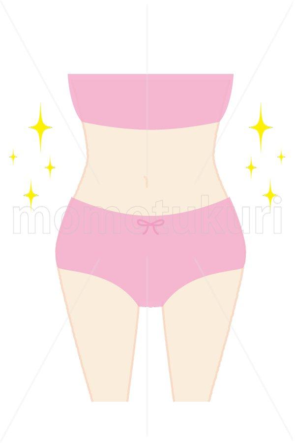 美容-痩せる ダイエット スリム  ピンク(pink)のブラジャー、ショーツ