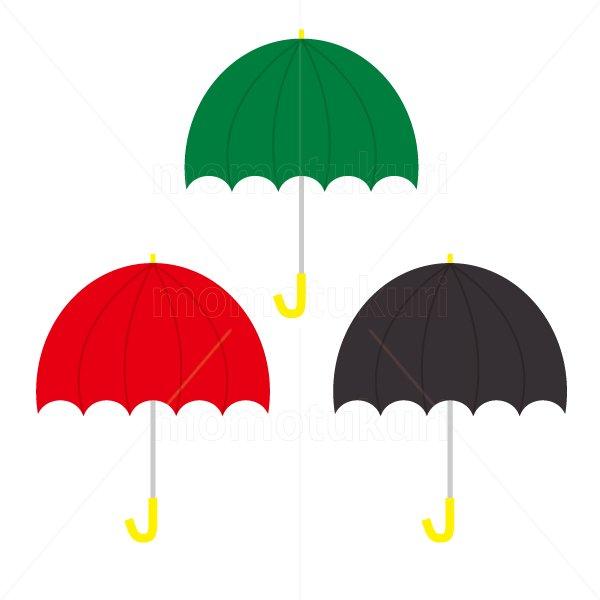 かさ(傘)3本 梅雨