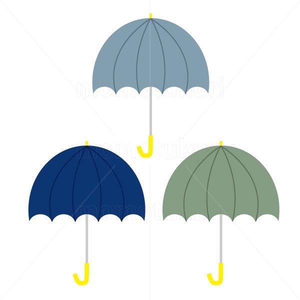 かさ(傘)3本 梅雨 3