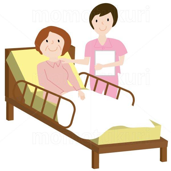 介護  女性介護士     介護ベット お年寄り