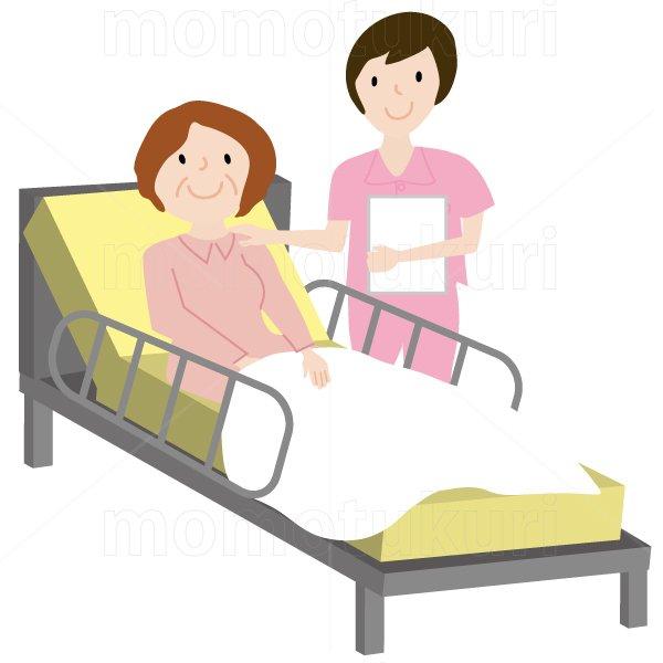 介護  女性介護士     介護ベット お年寄り 2