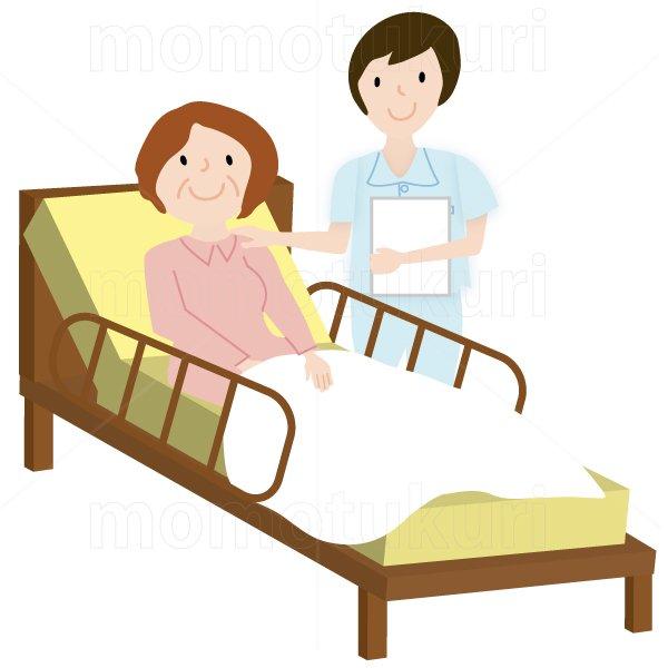 介護  女性介護士     介護ベット お年寄り 3