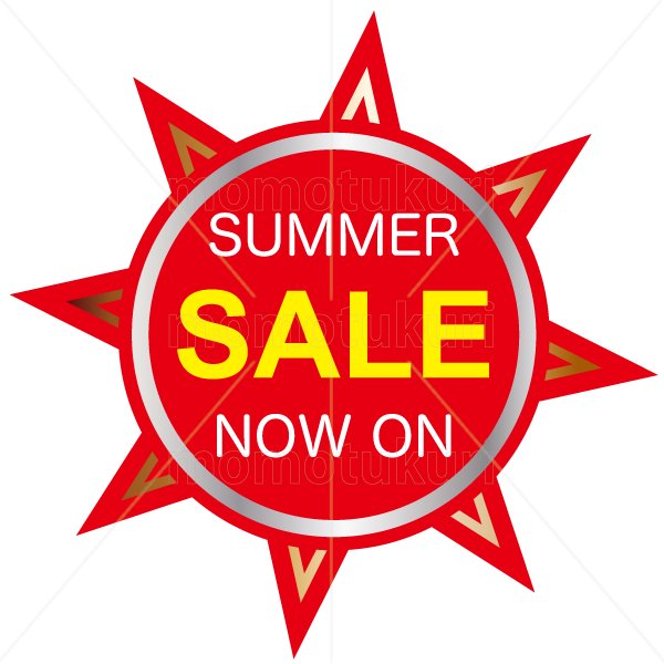 summer(SUMMER) SALE sale セール  NOW   ON  SALE   太陽 夏