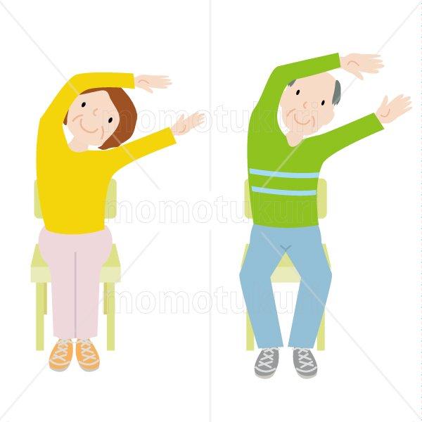 リハビリ(健康体操、ストレッチ、トレーニング) 体操 健康 高齢者 おばあさん  おじいさん 2