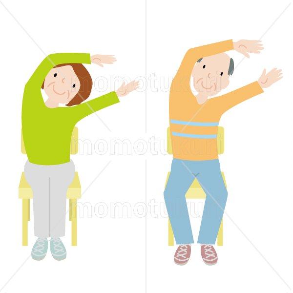 リハビリ(健康体操、ストレッチ、トレーニング) 体操 健康 高齢者 おばあさん  おじいさん