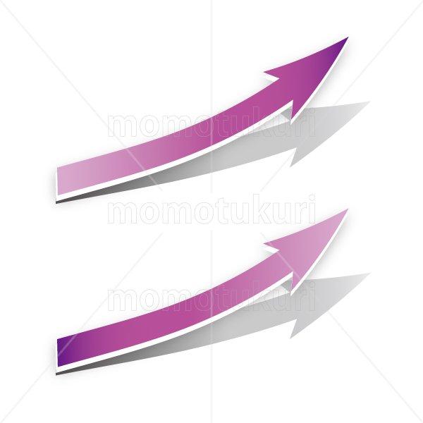 矢印(やじるし、矢じるし)上がる 上向き 上昇 ビジネス  紫