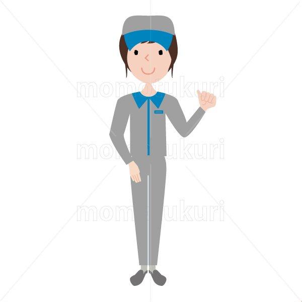 ハウスクリーニング  女性  灰色 長袖(帽子)おまかせください。頑張ります。ガッツポーズ