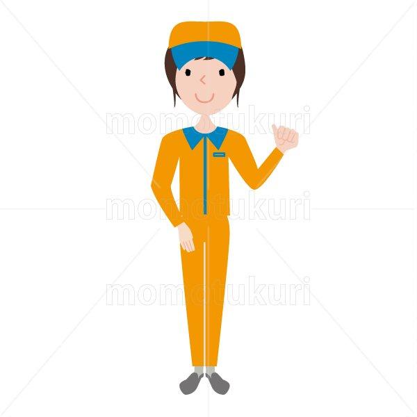 ハウスクリーニング  女性  オレンジ 長袖(帽子)おまかせください。頑張ります。ガッツポーズ