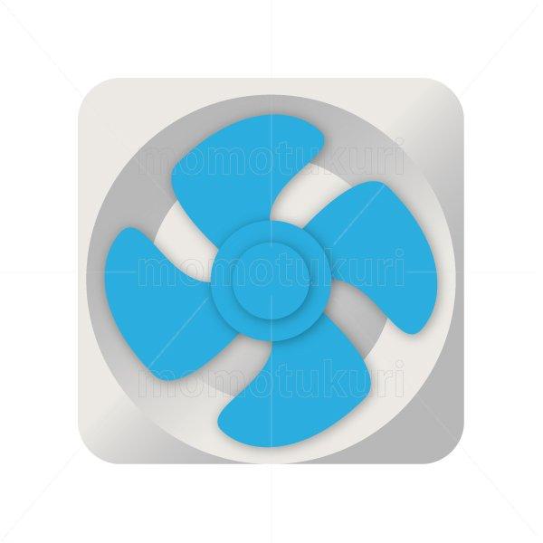換気扇のイラスト 水色