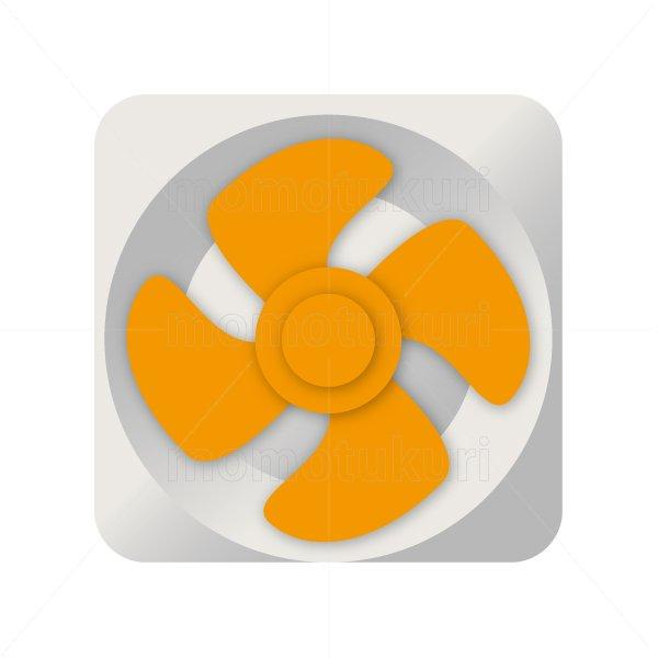 換気扇のイラスト オレンジ