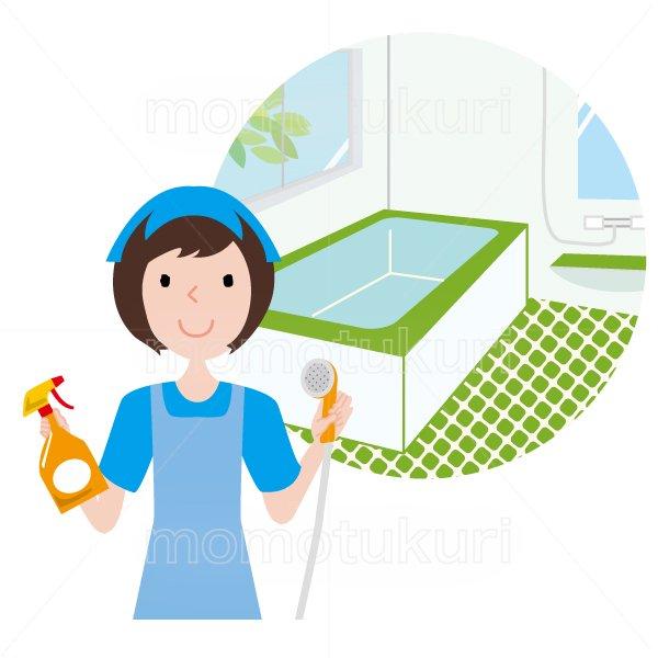 ハウスクリーニング   お風呂(浴室 シャワールーム バスルーム)の掃除 女性 水色 半袖 (エプロン)シャワーヘッドと洗剤を持っているイラスト。イラスト。上…