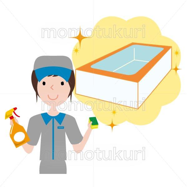 浴室清掃後キラキラ、ピカピカになった様子のイラスト ハウスクリーニング  女性  灰色 半袖 (帽子)スポンジと洗剤を持っている女性スタッフ。イラスト。上半身