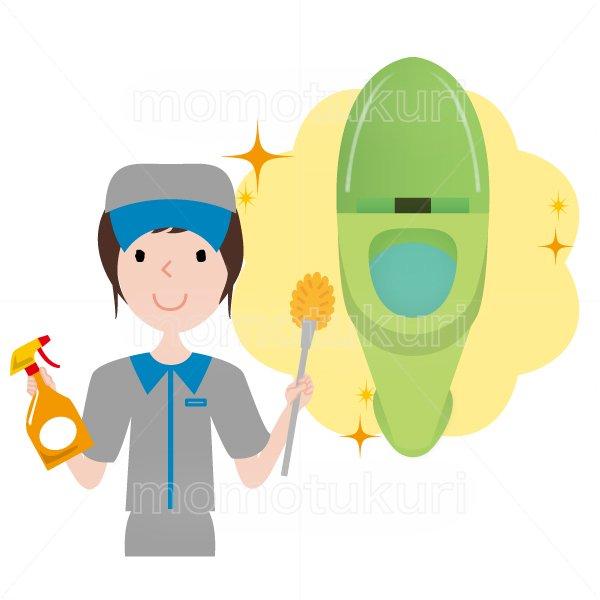 トイレ清掃後キラキラ、ピカピカになったのイラスト ハウスクリーニング  女性  灰色 半袖 (帽子)トイレ用ブラシと洗剤を持っている女性スタッフ。イラスト。上…