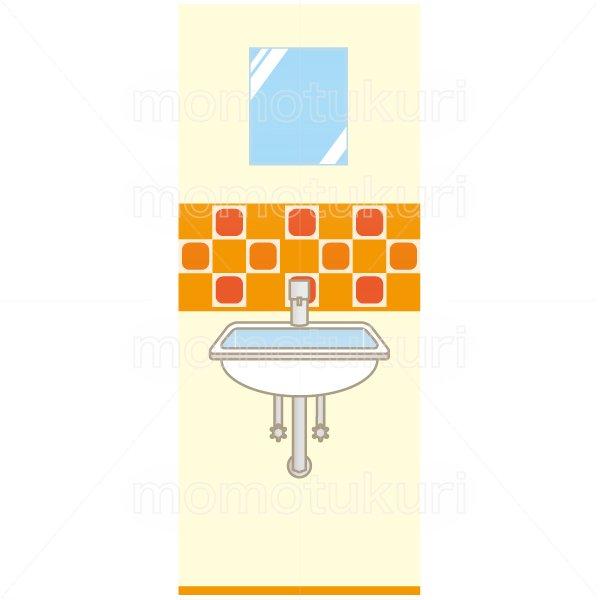 洗面所のイラスト オレンジ