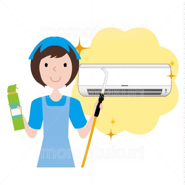 エアコン清掃後キラキラ、ピカピカになった様子のイラスト   女性スタッフ