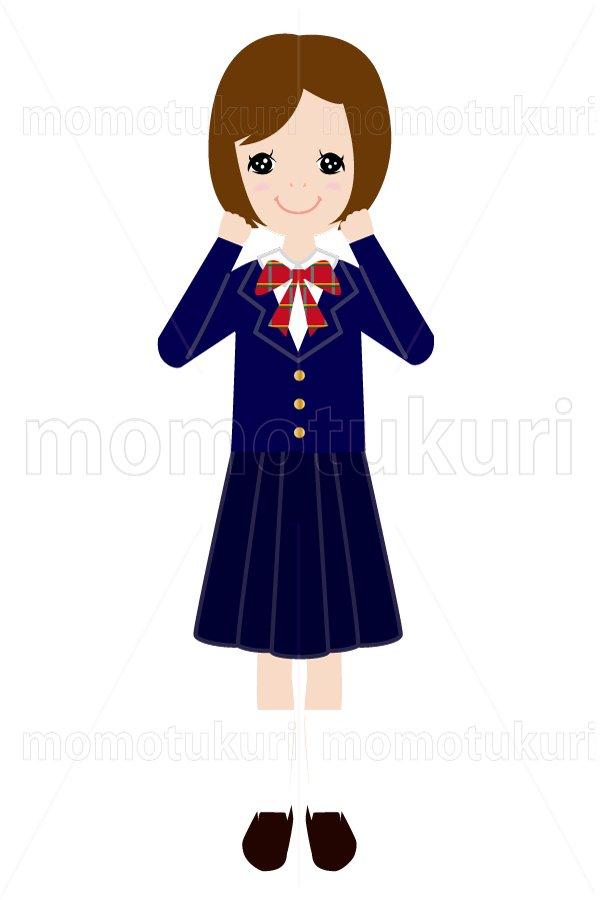 制服を着た女の子  がんばろう ガッツポーズ