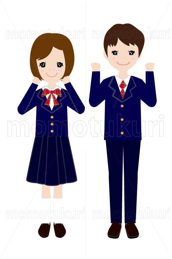 がんばろうのポーズをする制服を着た男の子と女の子 のイラスト