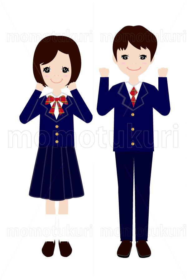 がんばろうのポーズをする制服を着た男の子と女の子 のイラスト 2