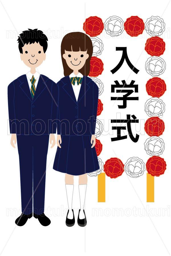 入学式の看板の前に立つ制服を着た男の子と女の子  中高生 女子高生 男子高生