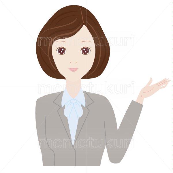 女性 OL おススメ(おすすめ)ビジネス(仕事)上半身 イラスト