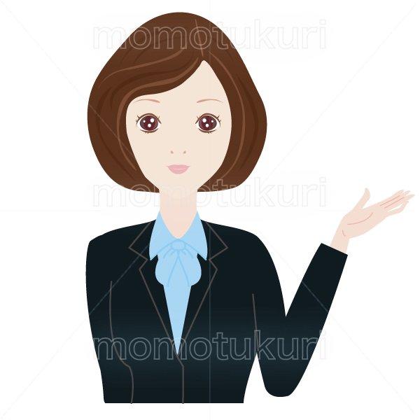 女性 OL おススメ(おすすめ)ビジネス(仕事)上半身 イラスト 3