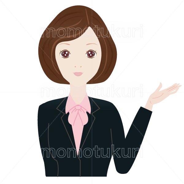 女性 OL おススメ(おすすめ)ビジネス(仕事)上半身 イラスト 4