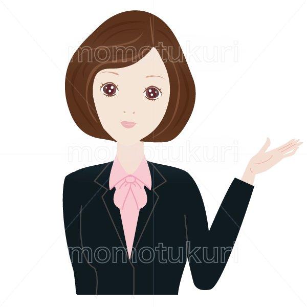 女性 OL おススメ(おすすめ)ビジネス(仕事)上半身 イラスト 5