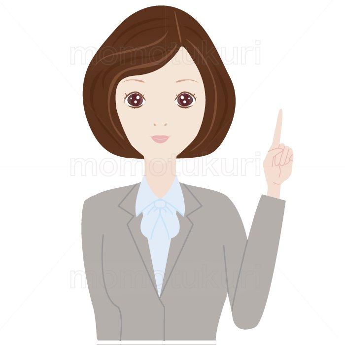 女性 OL ポイント チェック こちら おススメ(おすすめ)ビジネス(仕事)上半身 イラスト