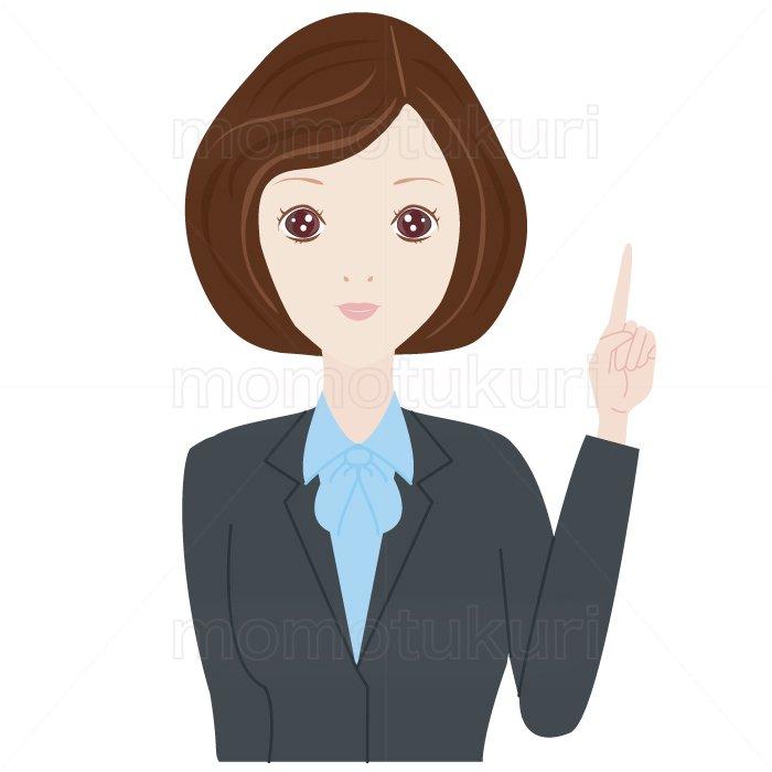 女性 OL ポイント チェック こちら おススメ(おすすめ)ビジネス(仕事)上半身 イラスト 2