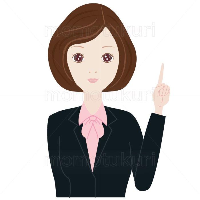 女性 OL ポイント チェック こちら おススメ(おすすめ)ビジネス(仕事)上半身 イラスト 3