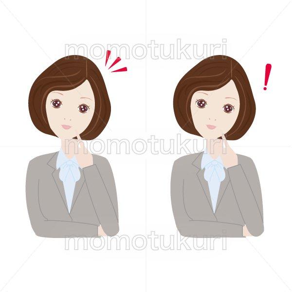 女性 OL ポイント チェック こちら おススメ(おすすめ)ビジネス(仕事)びっくり 上半身 イラスト  2つセット…