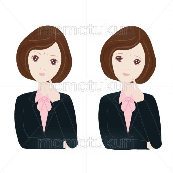 女性 OL 不機嫌 考える ? 怒り 困る はてな ビジネス(仕事) 上半身 イラスト  2つセット 3