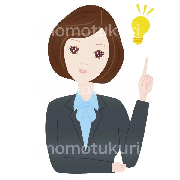 女性 OL ポイント チェック こちら おススメ(おすすめ)ひらめき ビジネス(仕事)上半身 イラスト…