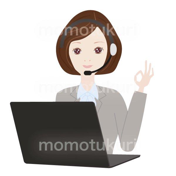 コールセンターの女性 パソコンで仕事をするOL ポイント チェック こちら おススメ(おすすめ)ビジネス(仕事)上半身 イラスト…