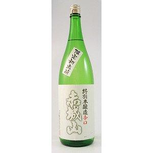 限定出荷 赤城山 特別本醸造辛口 1.8L (関東 群馬県産地酒)