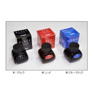 プラチナ万年筆 ボトルインク 水性染料インク INK−1200