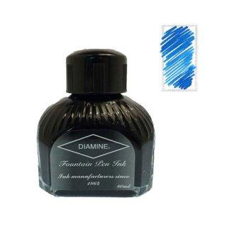 ダイアミン ボトルインク 万年筆用水性染料インク 031 ケンジントンブルー