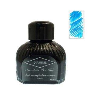 ダイアミン ボトルインク 万年筆用水性染料インク 072 ハバスターコイズ