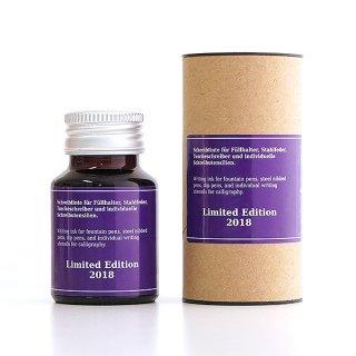 ローラー&クライナー 2018限定色 ボトルインク オウバジーン(紫)50ml 40801