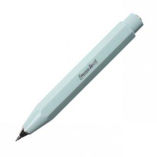 カヴェコ ペンシル(0.7mm) SKYLINE Sport スカイラインスポーツ ミント SSSP-MI