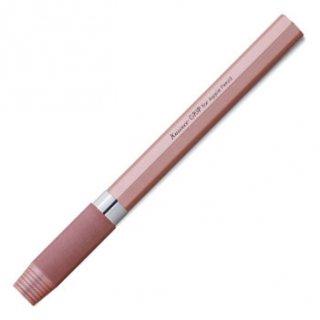 カヴェコ  Grip for Apple Pencil グリップ フォー アップル ペンシル ローズゴールド GRAP-RG
