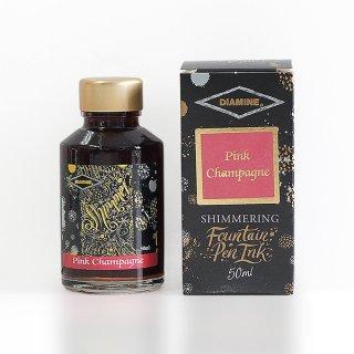 ダイアミン シマーリング ボトルインク 638 ピンクシャンパーニュ