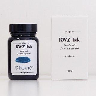 KWZ カウゼット 没食子 ボトルインク レジストラーズインク IGブルー #5 1104