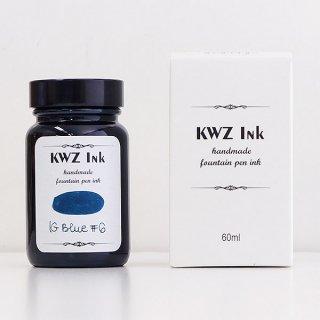 KWZ カウゼット 没食子 ボトルインク レジストラーズインク IGブルー #6 1105