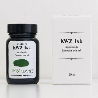 KWZ カウゼット 没食子 ボトルインク レジストラーズインク IGグリーン #3 1202